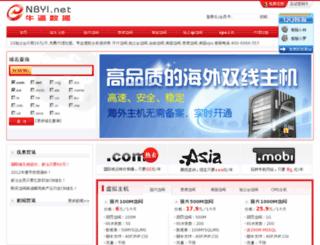 nbyi.net screenshot
