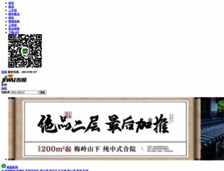 nc.jiwu.com screenshot