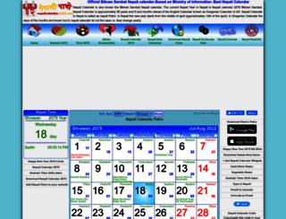 nc.rat32.com screenshot