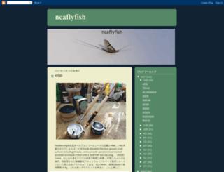 ncaflyfish.blogspot.jp screenshot