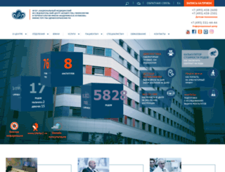 ncagip.ru screenshot
