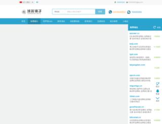 ncbbs.cn screenshot
