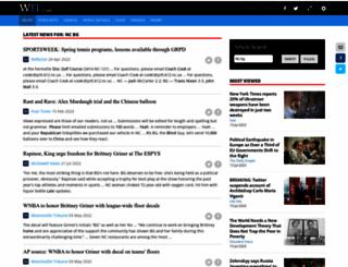ncbg.org screenshot