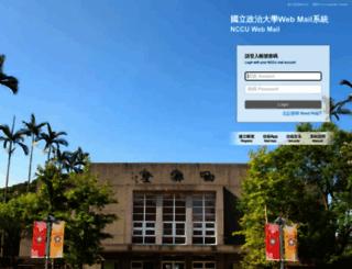 nccu.edu.tw screenshot