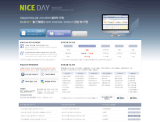 ncday.com screenshot