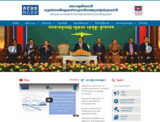 ncdd.gov.kh screenshot