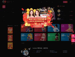 nce.tingvoa.com screenshot