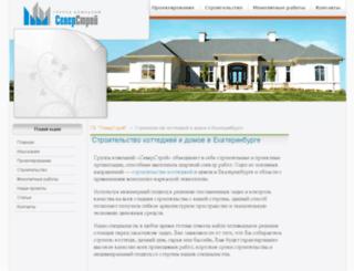 ncen.ru screenshot