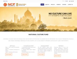ncf.nic.in screenshot