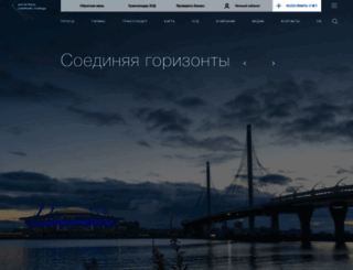 nch-spb.com screenshot
