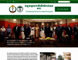 nchp.gov.kh screenshot