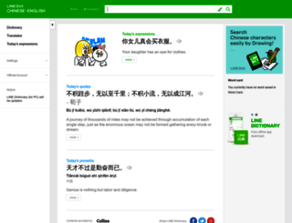 nciku.cn screenshot
