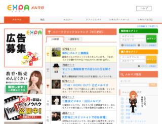 ncnc.jp screenshot