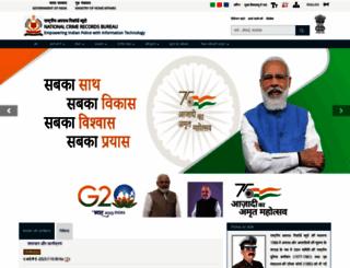 ncrb.gov.in screenshot