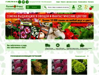 ncsemena.ru screenshot