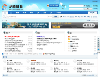 ncubbs.cn screenshot