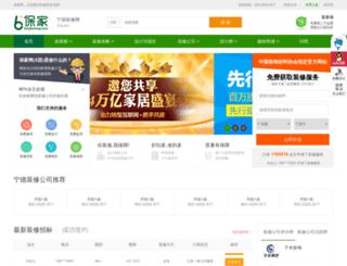 nd.xtuan.com screenshot