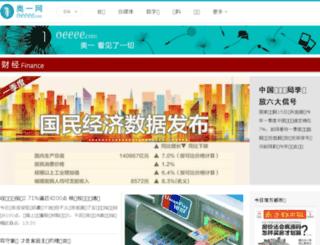 ndfinance.oeeee.com screenshot