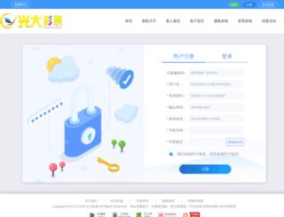 ndinga.com screenshot