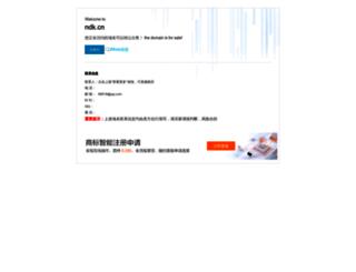 ndk.cn screenshot