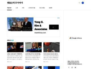 ndolson.com screenshot
