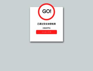 ndoma.com screenshot