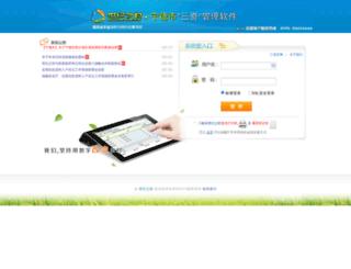 ndsz.cuncun8.com screenshot