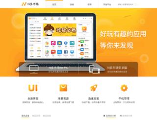 nduoa.com screenshot