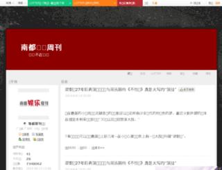 ndzkyl.blog.163.com screenshot