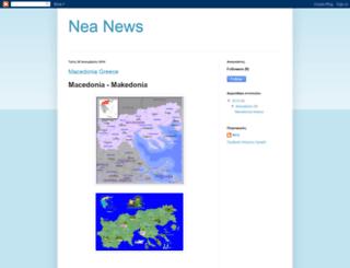 neanews.blogspot.com screenshot