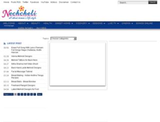 nechcheli.com screenshot