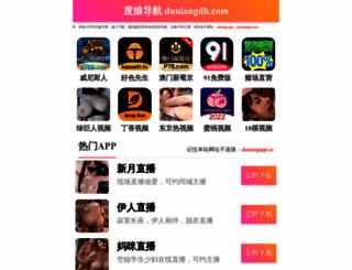 necmidemir.com screenshot
