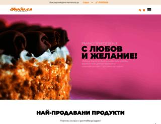nedelya.com screenshot