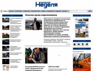 nedelya40.ru screenshot