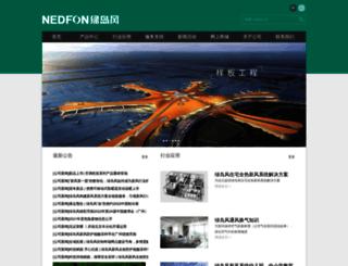 nedfon.com screenshot