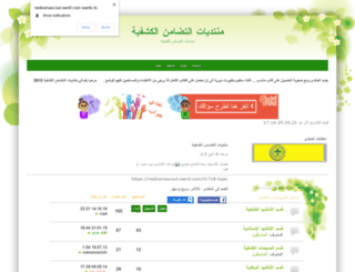 nedromascout.own0.com screenshot