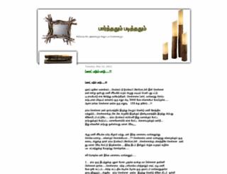 nee-kelen.blogspot.com screenshot