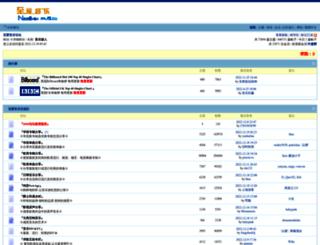 needpop.com screenshot