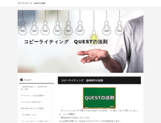 needtext.net screenshot