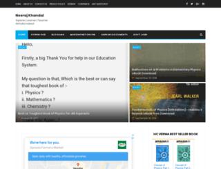 neeraj-khandal.blogspot.in screenshot