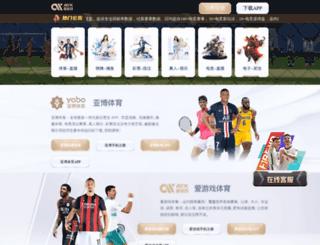 neetchi.com screenshot