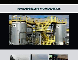 neftehimmash-tto.ru screenshot