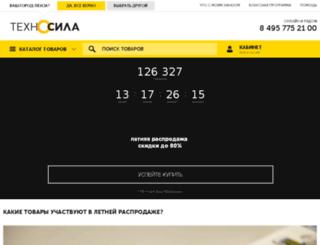 neftekamsk.tehnosila.ru screenshot