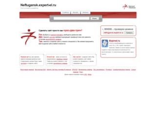neftugansk.expert-el.ru screenshot
