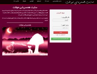 negarr.com screenshot