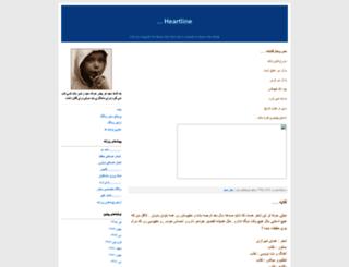 neghab99.blogfa.com screenshot