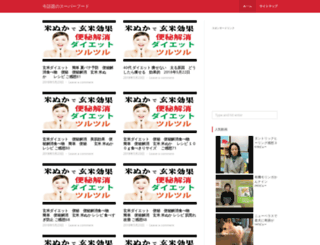 negibiz.com screenshot