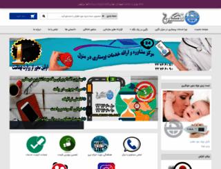 negin-ns.com screenshot