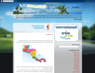 nehoratours.blogspot.com screenshot