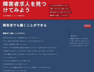 nejpr.info screenshot